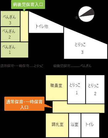 部屋の配置図